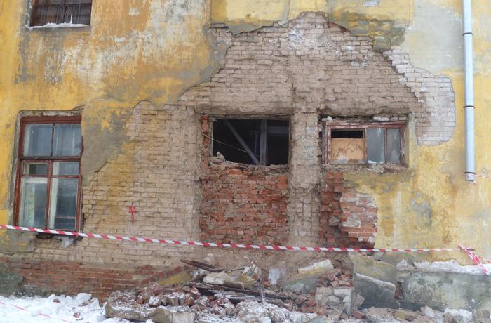 Вологодскую область заподозрили в нецелевом расходовании средств из фонда ЖКХ