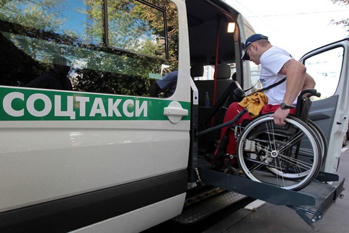 В Вологде появилось социальное такси для инвалидов