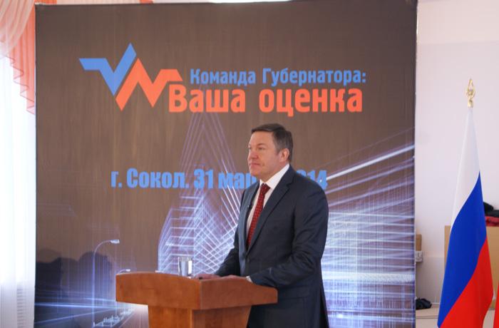 Вологжане раскритиковали ЖКХ в губернаторском проекте