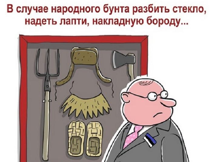Вологжанин хотел захватить администрацию Сокольского района с копией автомата Калашникова
