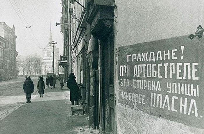 В Вологде ищут ненагражденных героев блокадного Ленинграда