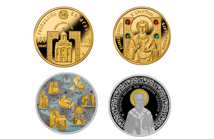 Накануне Пасхи Северный банк предлагает драгоценные монеты православной тематики