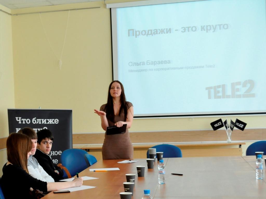 Tele2 подводит итоги «Национального Чемпионата профессий»