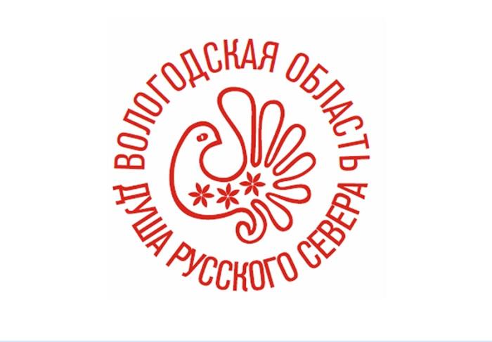 Брендом Вологодской области станет птица с цветочками