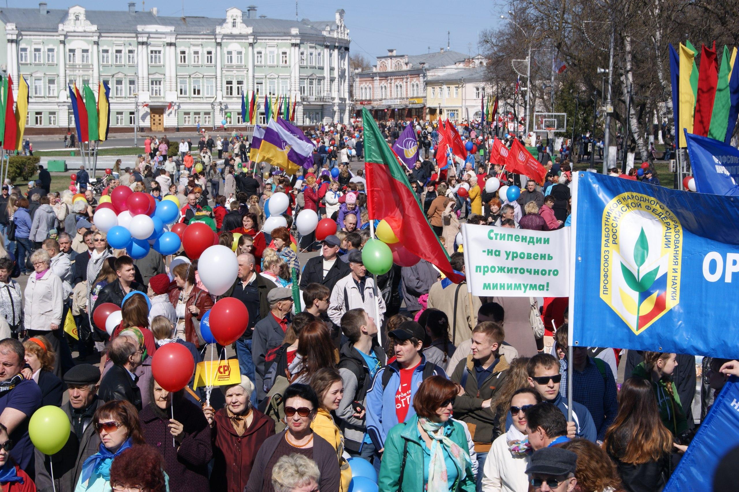 В Вологде участники первомайской демонстрации обратились к Путину