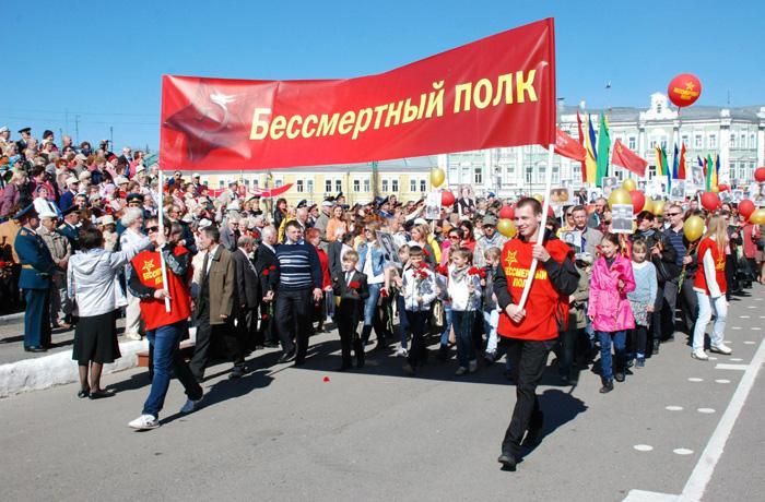 Вологжан просят подготовиться к шествию «Бессмертного полка» 9 мая
