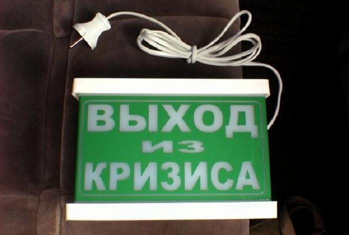 Олег Кувшинников сообщил о конце экономического кризиса в Вологодской области