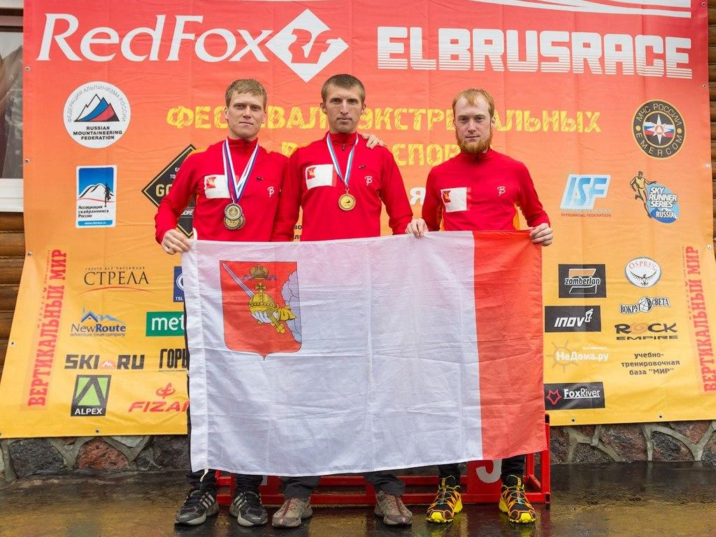 В забеге на вершину Эльбруса вологжане завоевали второе и третье места