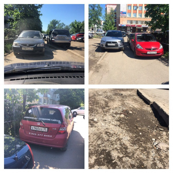 Автокрасавцы на Козленской, 40