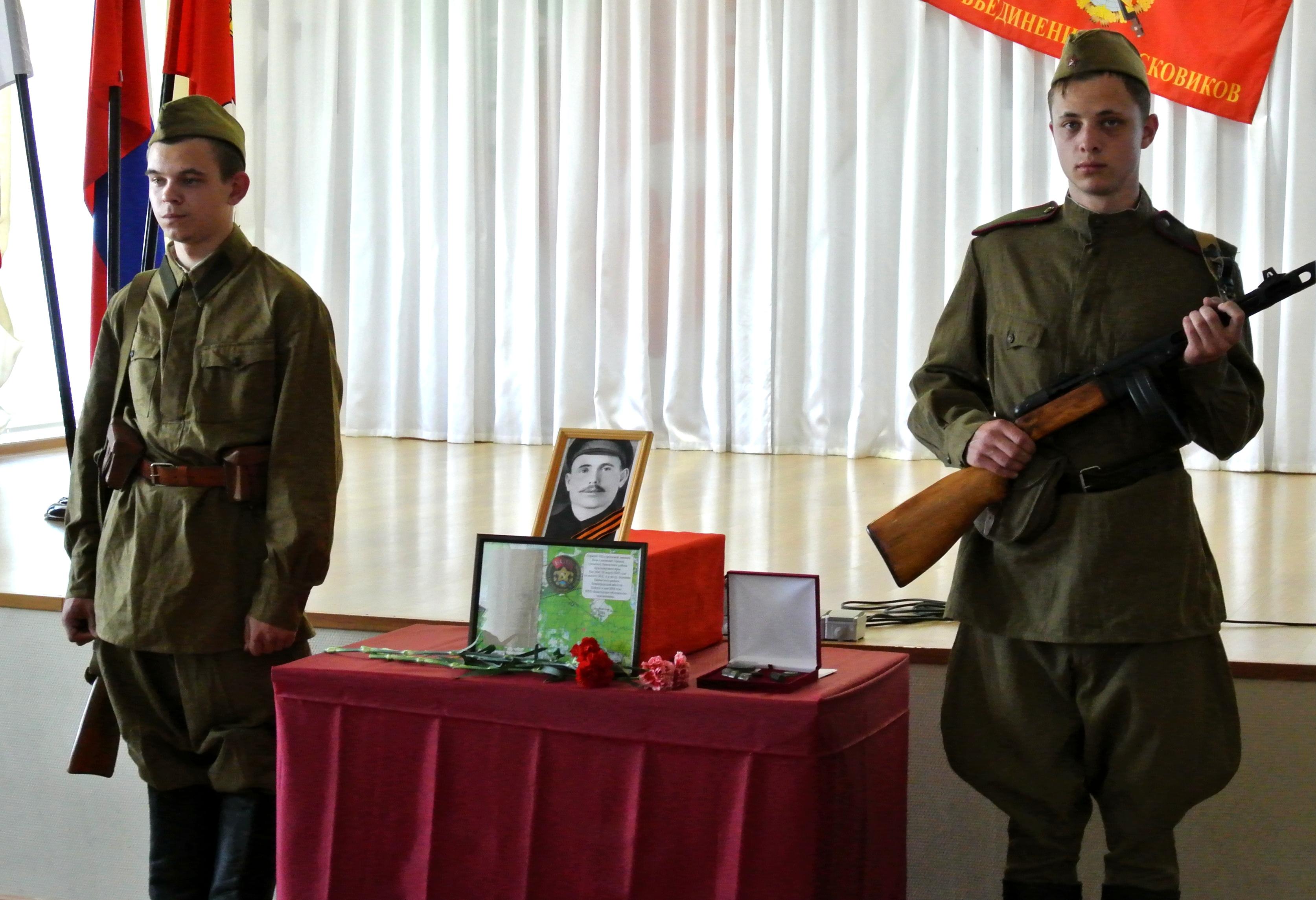 Вологодские поисковики передали родственникам останки красноармейца