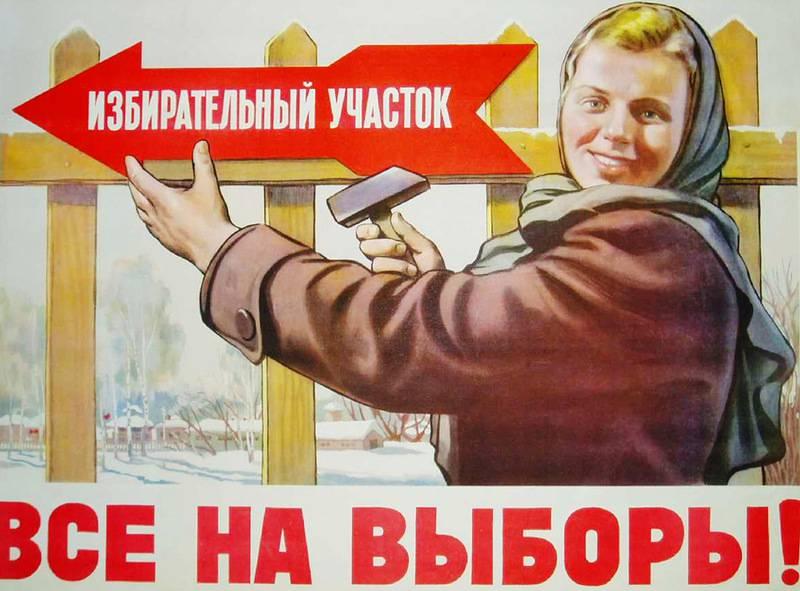 Выборы губернатора пройдут в Вологодской области 14 сентября