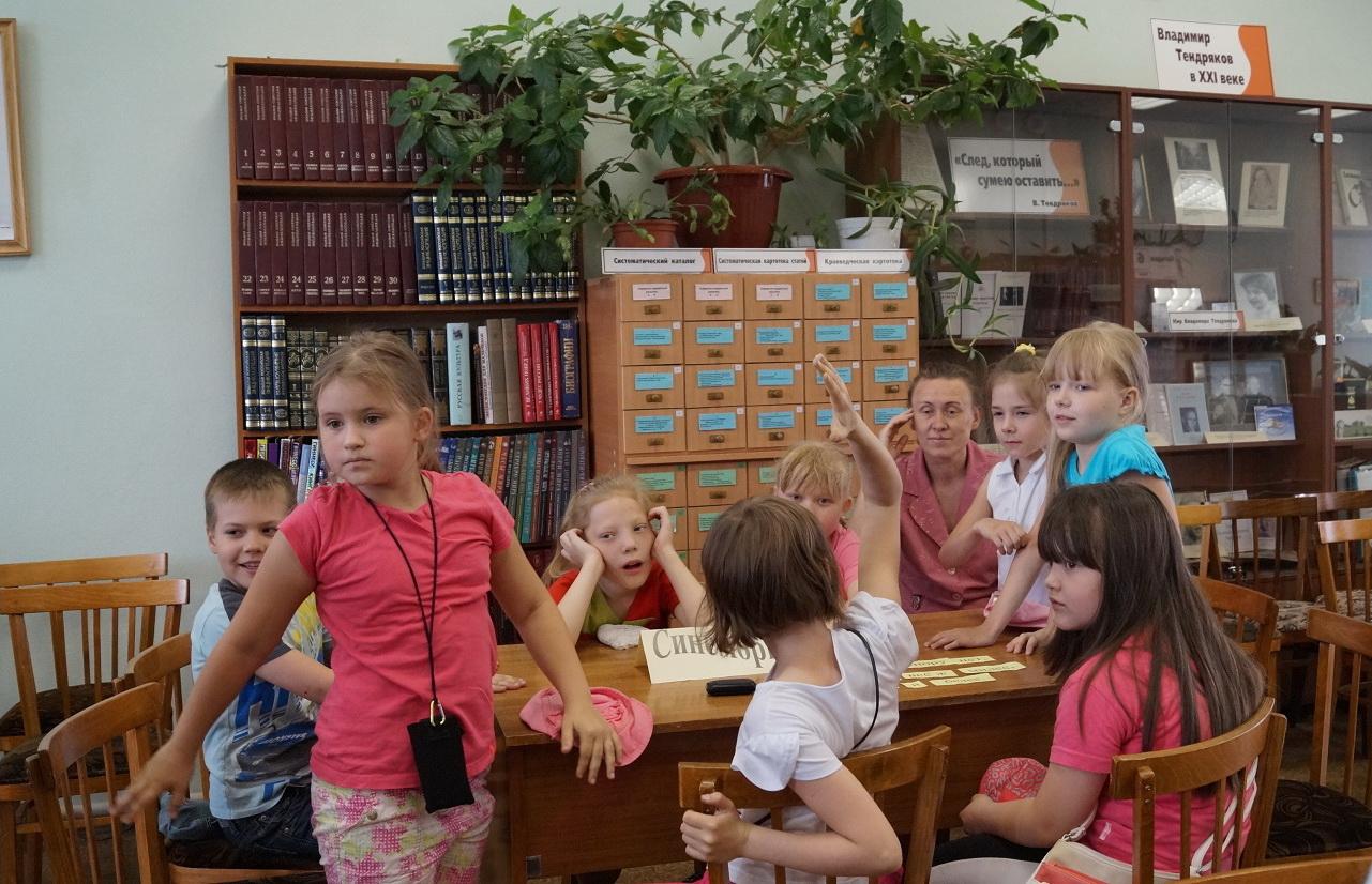 В Вологде дети и взрослые соревновались в знании творчества Пушкина