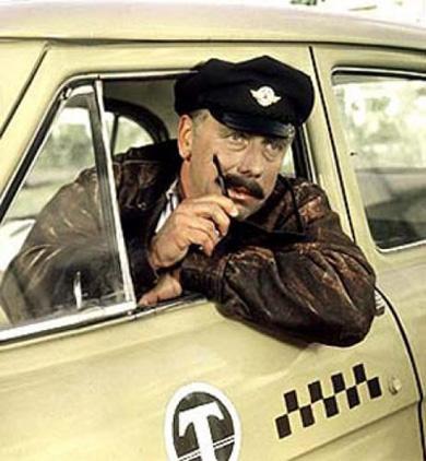 Кто заказывал такси?