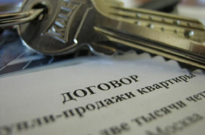 В Череповце риэлторы хотели незаконно продать чужую квартиру