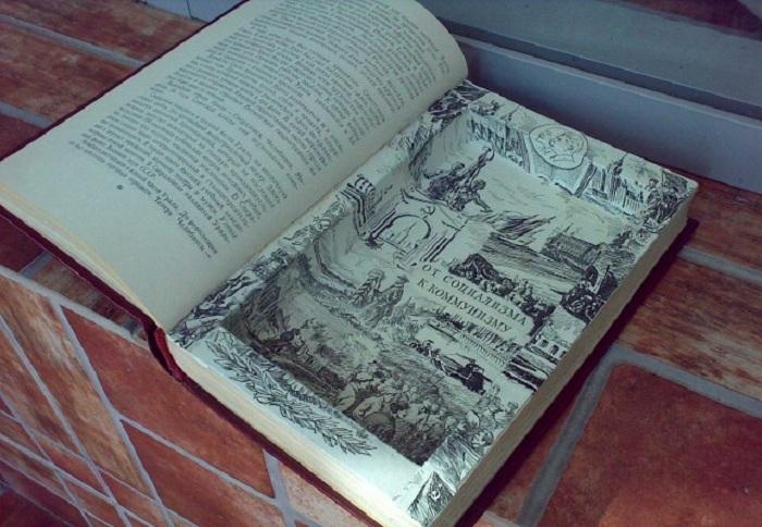 Гашиш в книге прятал молодой вологжанин
