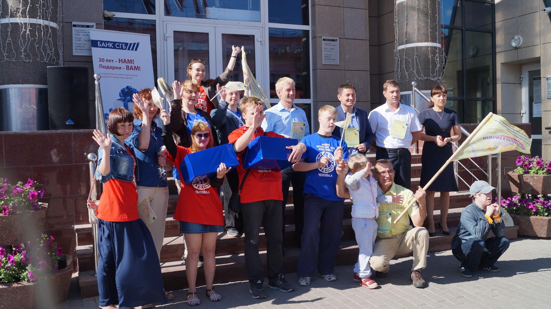 Благодаря помощи спонсоров дети-инвалиды из Вологды отправились в путешествие