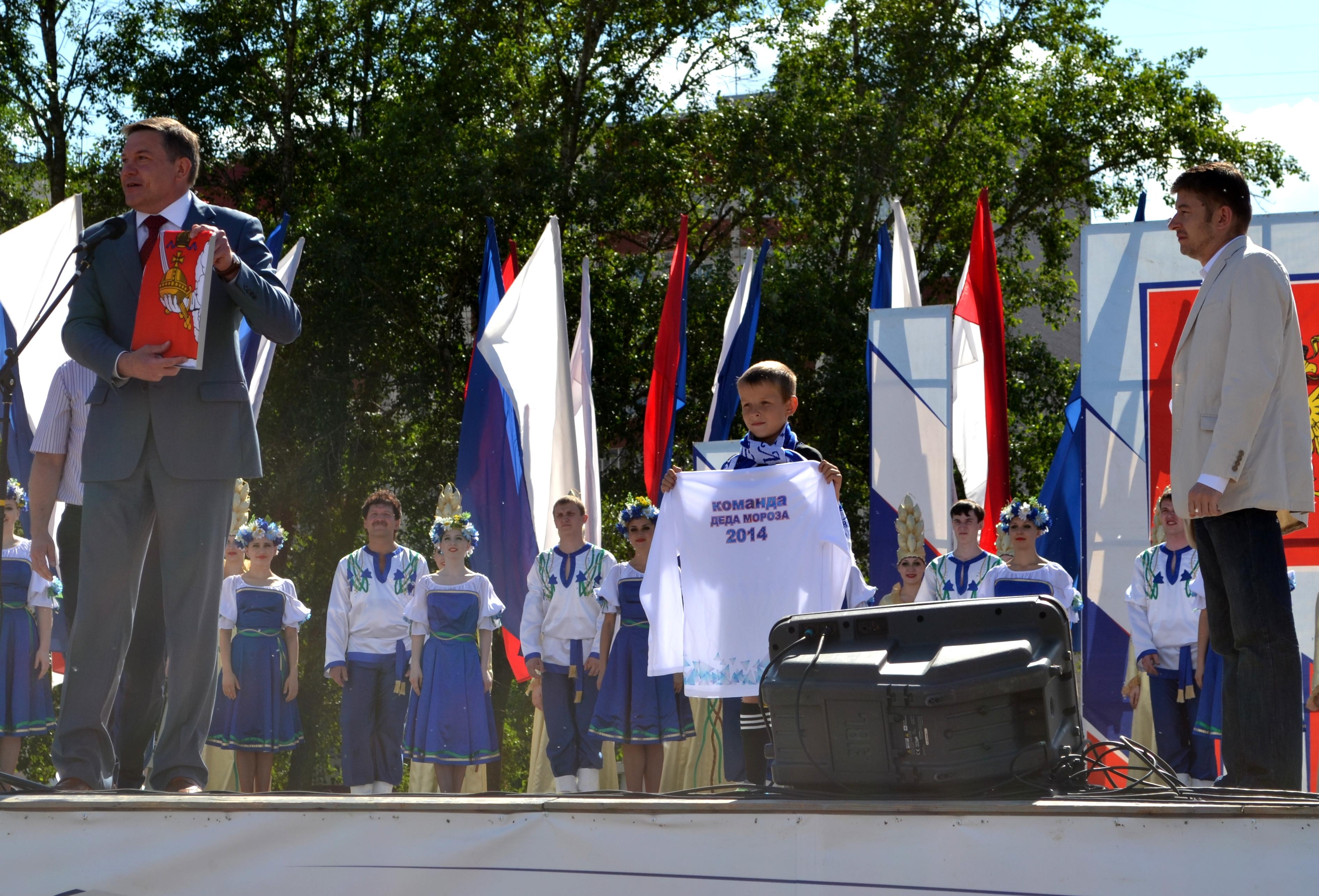 Флаг Вологодской области и шарф Деда Мороза отправятся в Бразилию