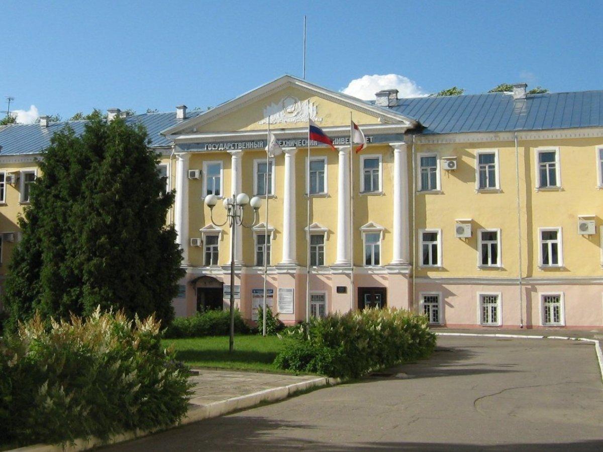 Вологодский педагогический университет вошел в состав ВоГУ