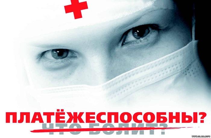 Пациенты Вологодской психиатрической больницы получают лечение на 10 рублей в день