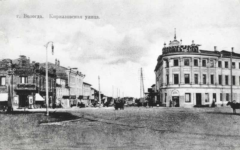 В «Городе детства» расскажут об истории Вологды