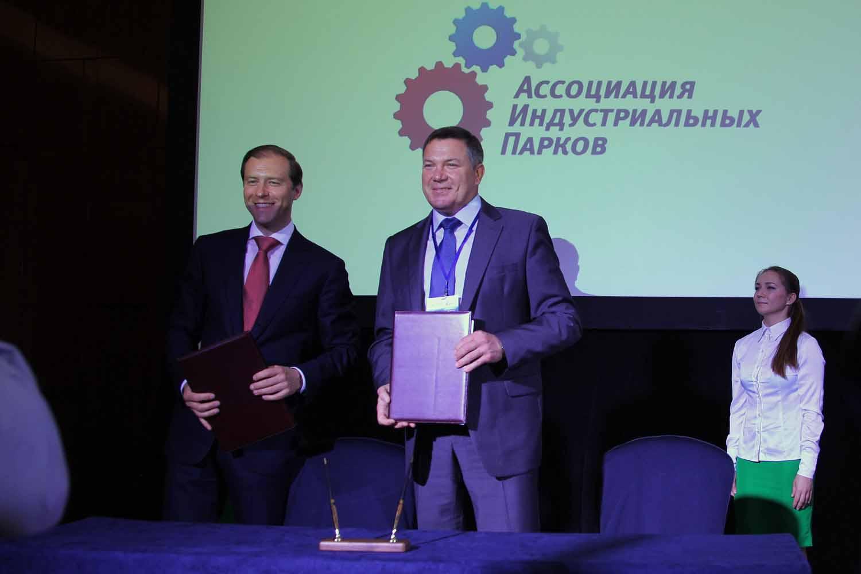 Экономический потенциал Вологодской области будет презентован на федеральном уровне