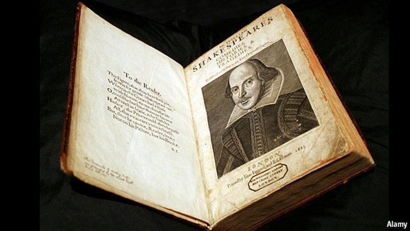В Вологодской тюрьме читали Шекспира