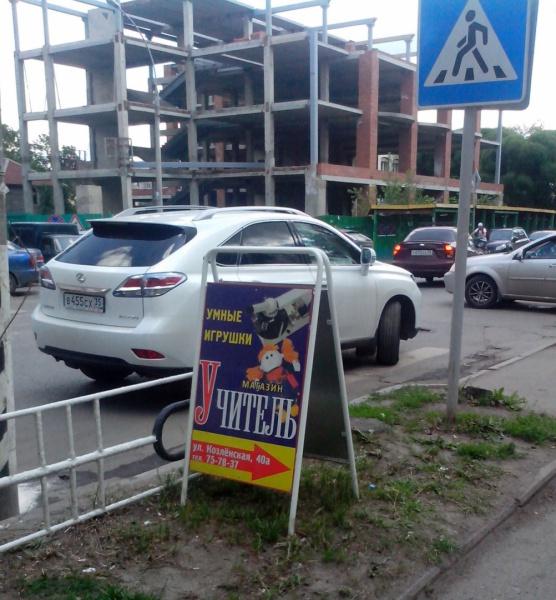 Скромная парковка