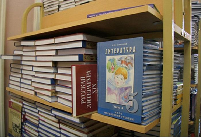 В России собираются создать единые учебники по русскому языку и литературе