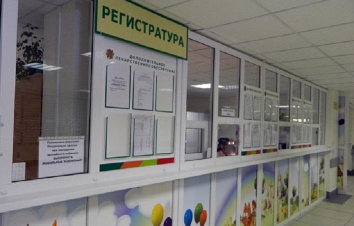 Поликлиника областной детской больницы в Вологде закрылась на месяц из-за отпуска сотрудников