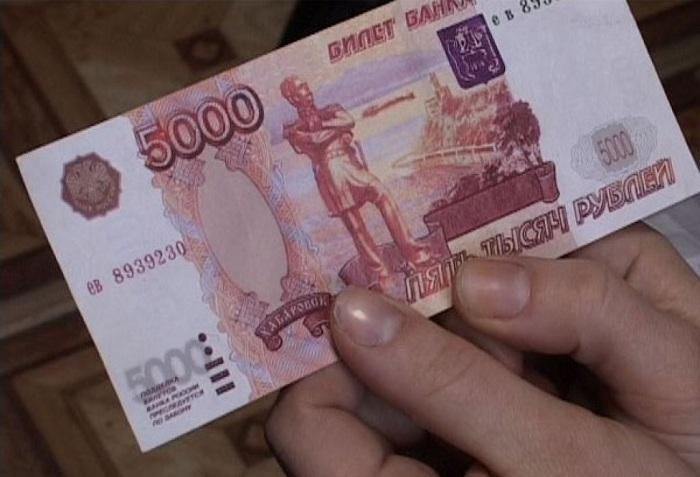 Череповецкая пенсионерка пустила незнакомцев помыться и лишилась 10 тысяч рублей