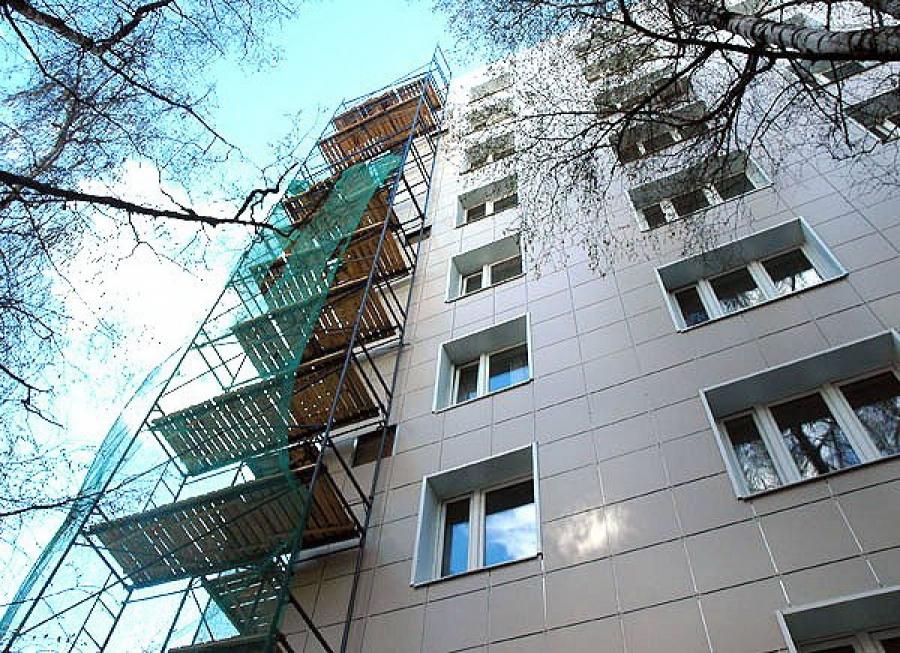 Фонд капремонта начал осмотр домов для проведения ремонтов зданий