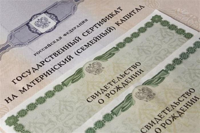 4 миллиона рублей украли риэлторы в Вологде, проводя аферы с материнским капиталом