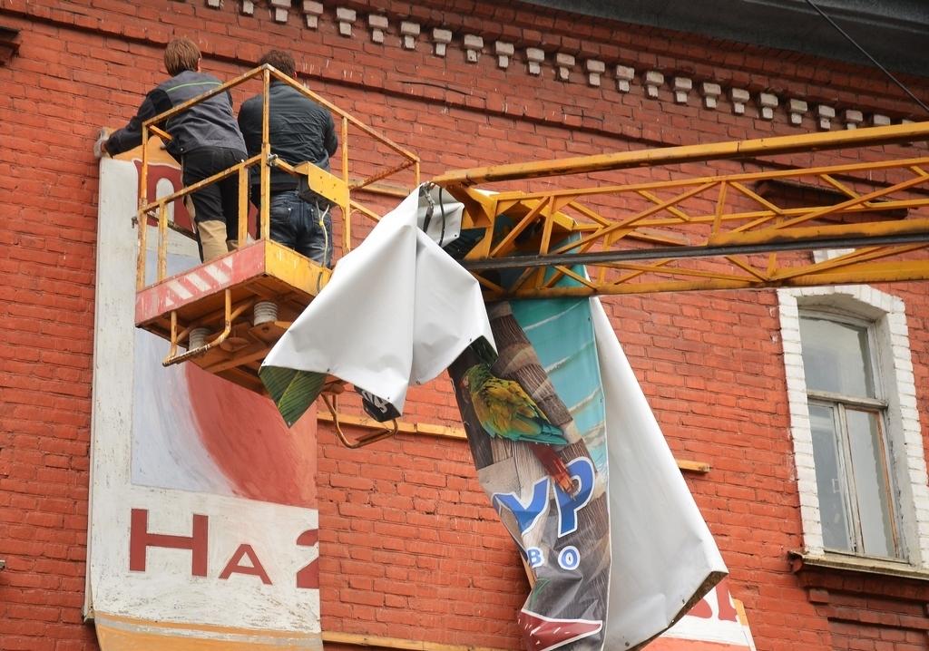 Несколько десятков рекламных конструкций были убраны в Вологде
