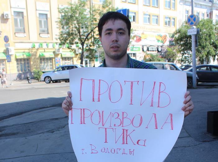 Вологодские коммунисты объявили голодовку: их отказались регистрировать на выборах в гордуму