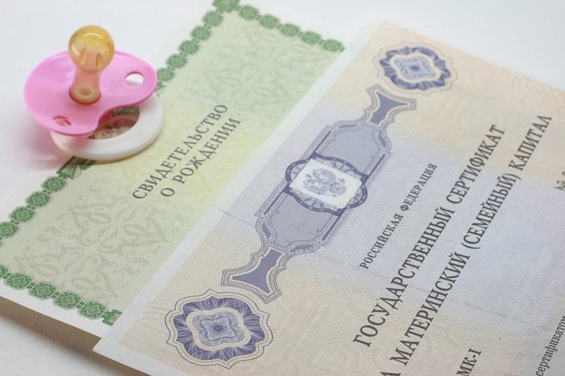 В Вологде будут судить риэлторов фирмы «Квартирный вопрос» за мошенничество с материнским капиталом