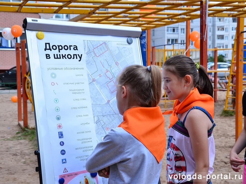 Первые следы «Дороги в школу» появились в Вологде
