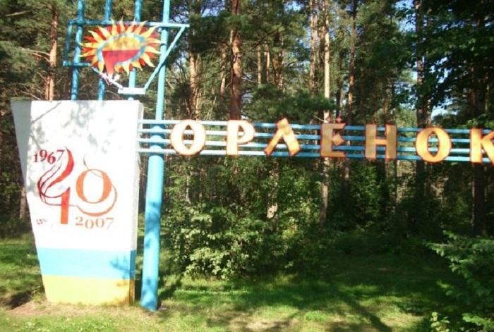 Череповчанин попросил Путина разместить 1500 беженцев из Украины в бывшем лагере «Орлёнок»