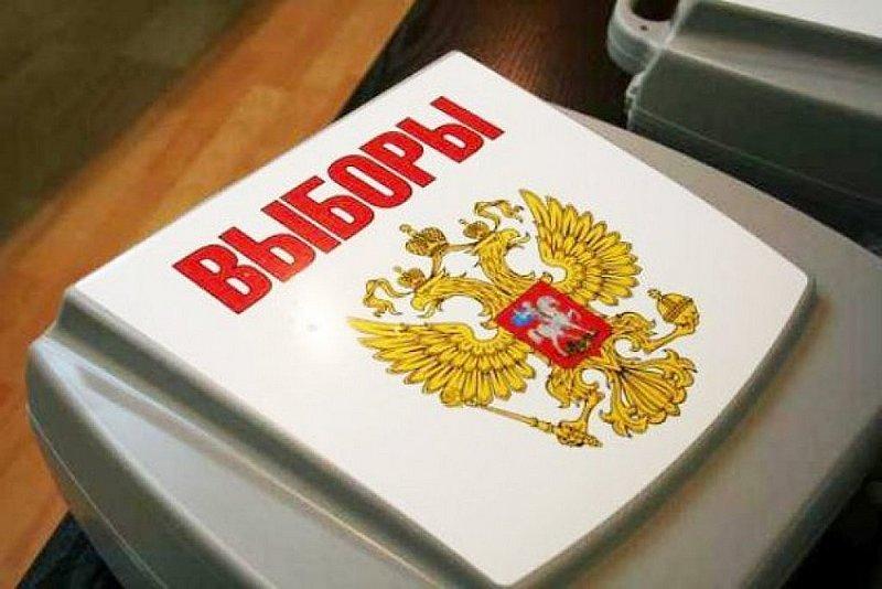 Четыре кандидата на пост губернатора Вологодской области подали документы в избирком