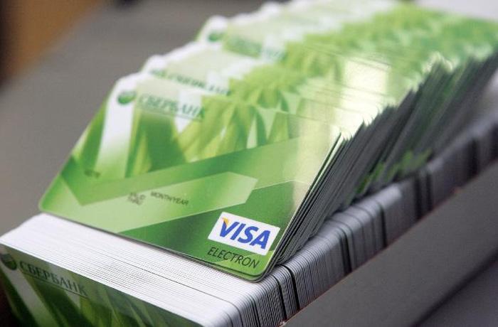 Более 9 тысячи банковских карт выданы в рамках зарплатных проектов Вологодским отделением Сбербанка в первом полугодии 2014 года
