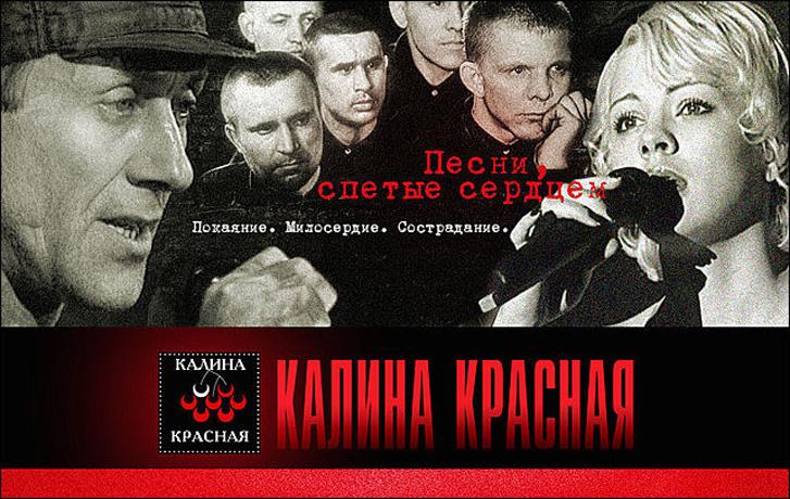 Нескольких осужденных освободят прямо на сцене ДК ПЗ в Вологде