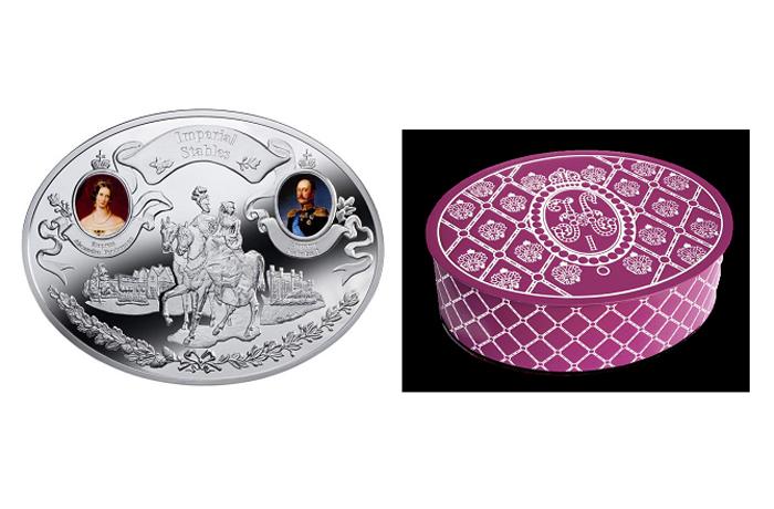 В Северный банк поступили серебряные монеты, посвященные императорским конюшням