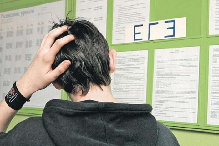 Одиннадцатиклассников не допустят к ЕГЭ без сочинения, а все экзамены разрешат пересдавать