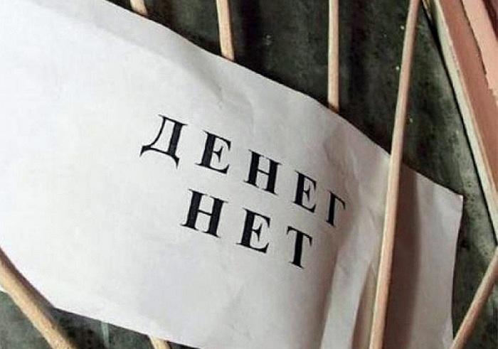 В Череповце конкурсный управляющий предприятия оставил работников без зарплаты