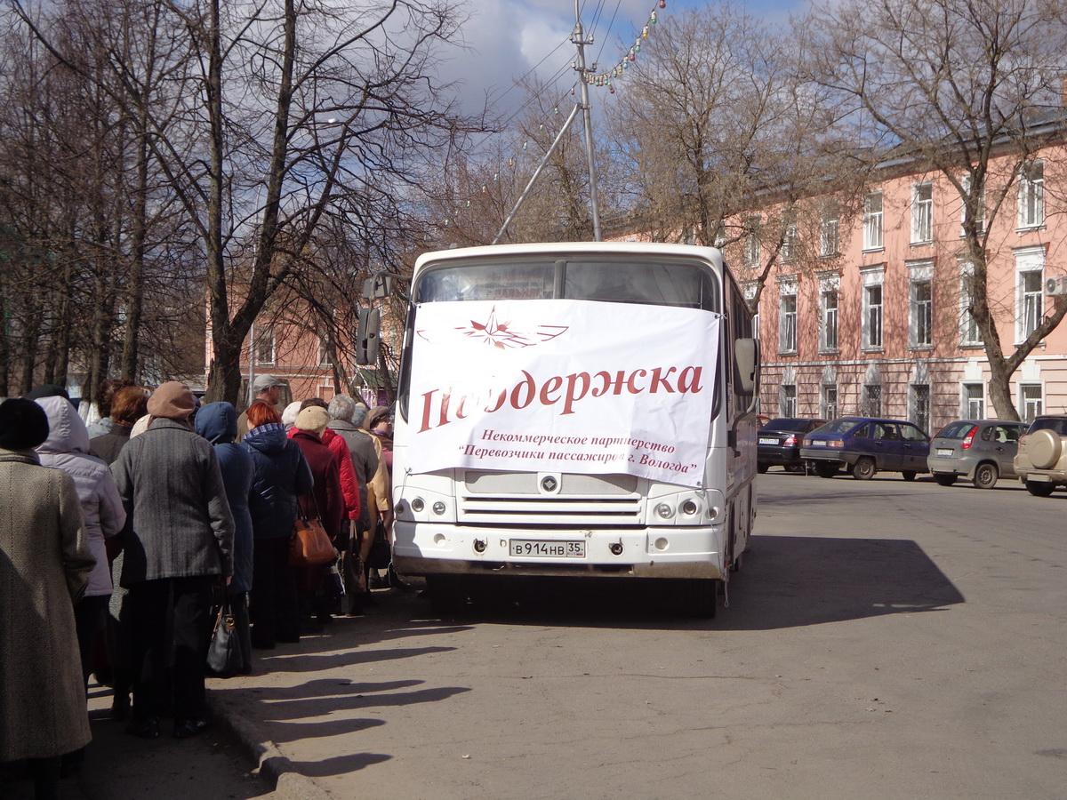 Прокуратура Вологды разбиралась в спорах между ПАТП и частными перевозчиками