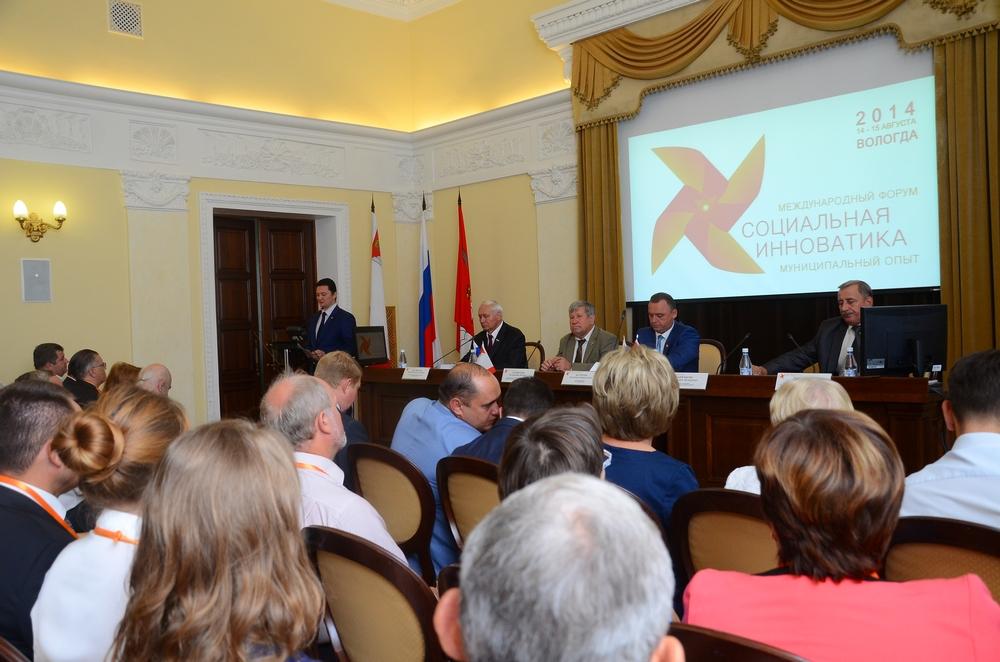 Гостям международного форума показали городские проекты в Вологде