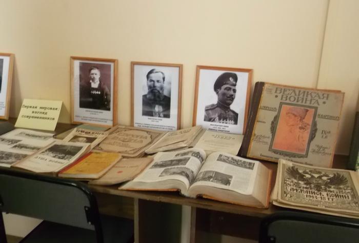 В главной библиотеке Вологды будут проводиться уроки истории о Первой мировой войне