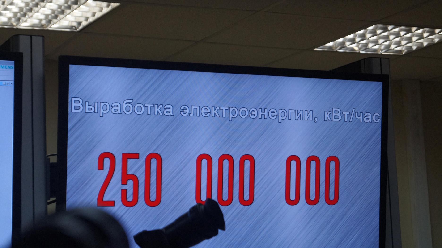 Олег Кувшинников: Через 15 лет Вологодская область будет полностью обеспечивать себя электроэнергией