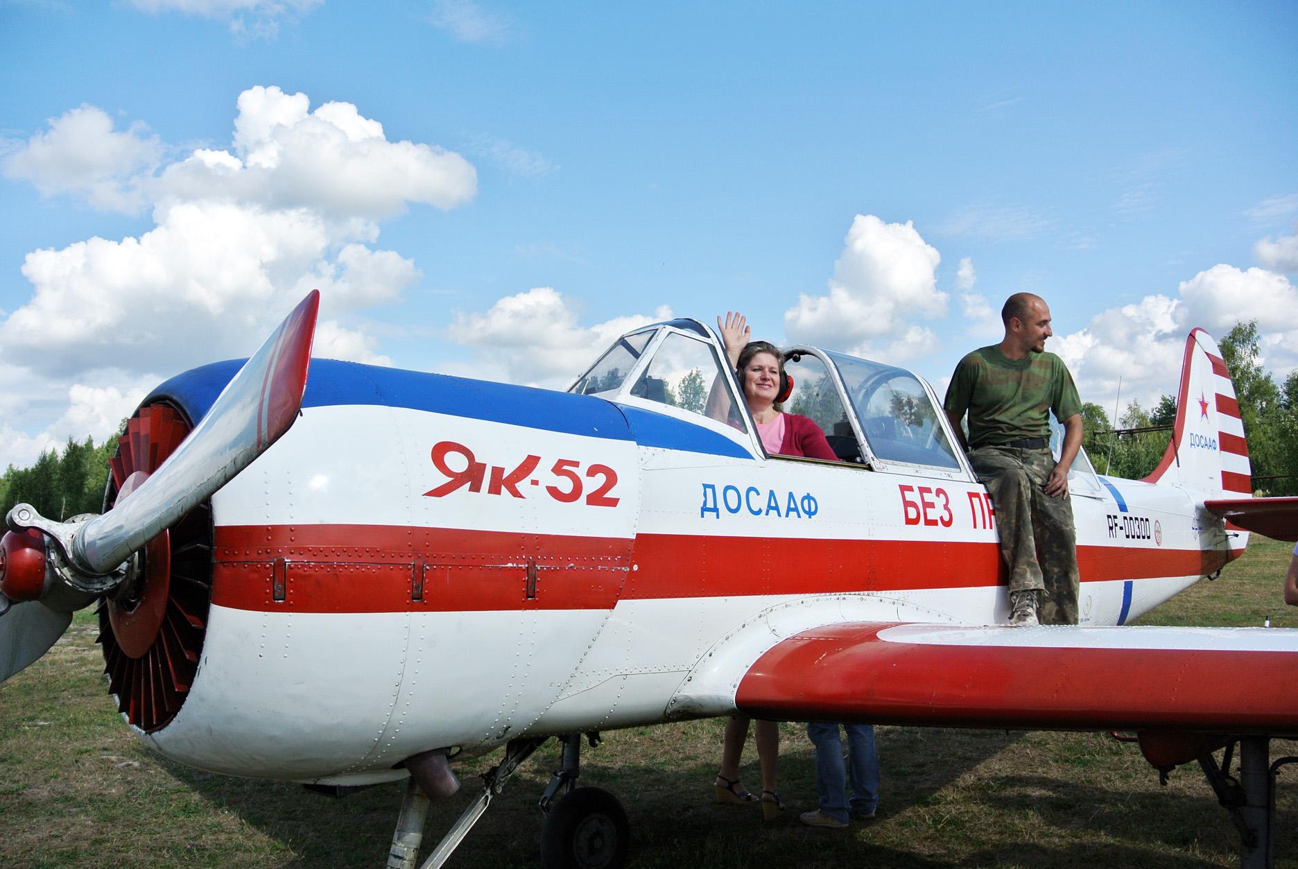 Учебный центр по подготовке молодых пилотов будет создан в Вологде