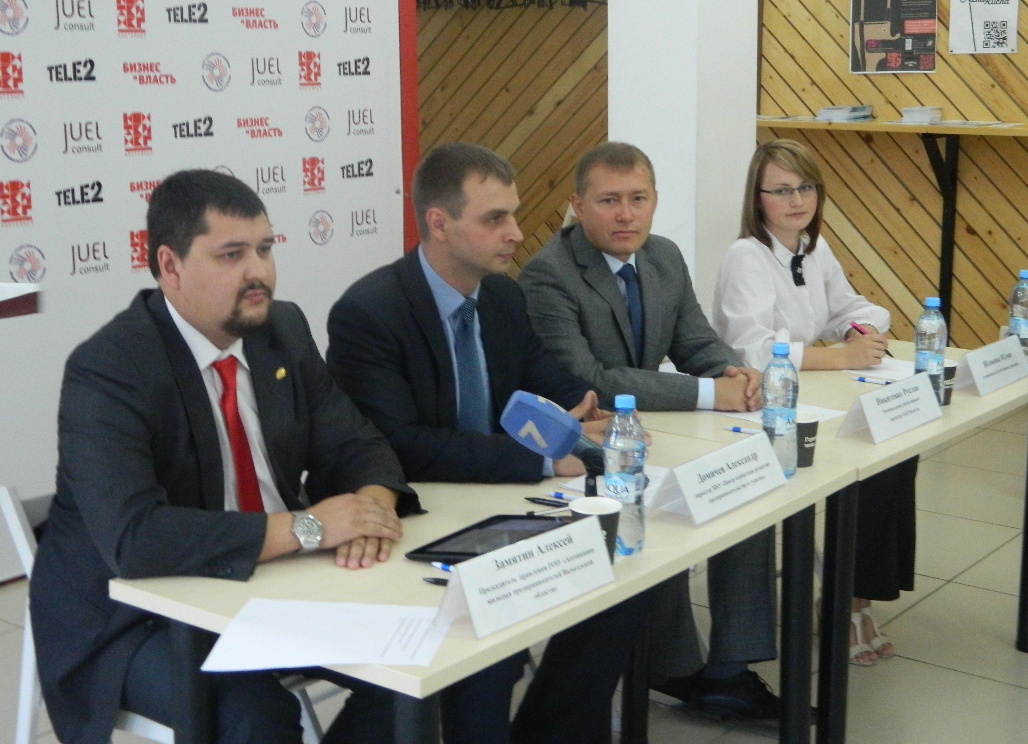 Tele2 поддерживает предпринимателей в регионе