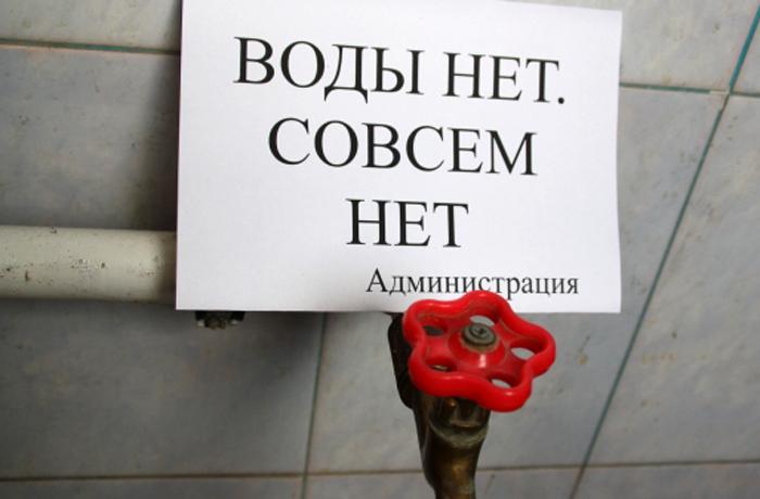 В выходные в нескольких районах Вологды отключат воду